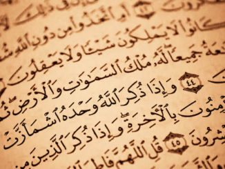 Quran, door Umar Nasir, via Flickr.