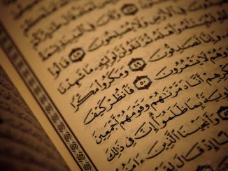Foto: Quran, door Umar Nasir, via Flickr.com