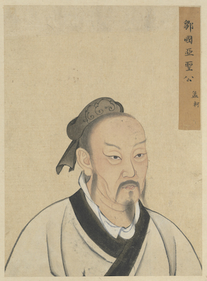 By Anonymous - Portraits of the Sage. Teacher Exemplar for a Myriad Generations: Confucius in Painting, Calligraphy, and Print Through the Ages (exhibit). Taipei: National Palace Museum., Public Domain, via Wikipedia.org